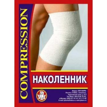 Бандаж компрессионный на коленный сустав (наколенник)